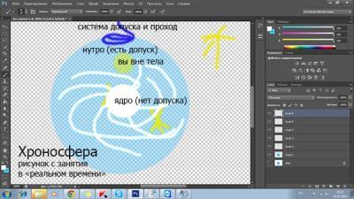 post-74-0-75020600-1395236346_thumb.jpg