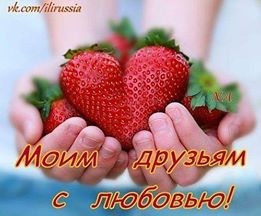 post-212-0-29778900-1435881152.jpg